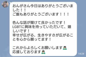 LiSA 恩河 Rainbow connection