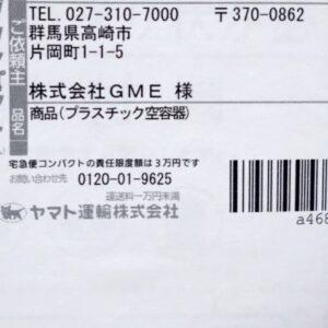 性病検査キット 沖縄