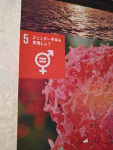 レズビアン 沖縄