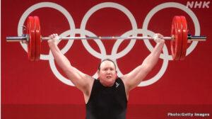 東京オリンピック ローレル・ハッバード選手