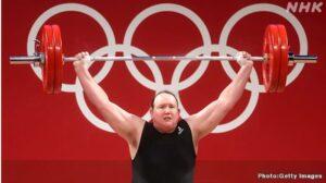 東京オリンピック トランスジェンダー